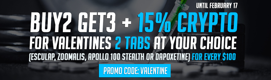 Special Deal Valentines Day 2020