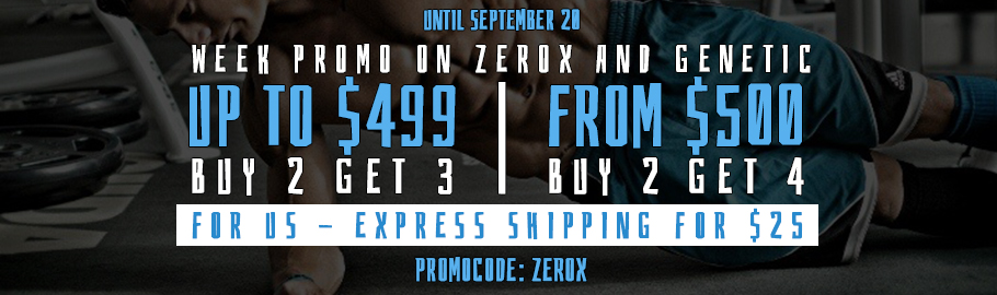 Weekly promo - Zerox, Ice, Genetic